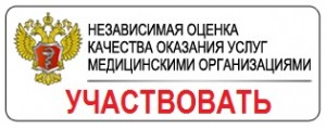 Баннер_НОК